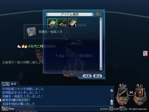 Gokui_3