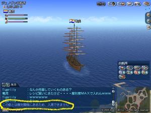Namida_2