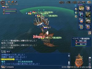 Gokui_2