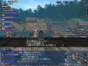 Cyokumei