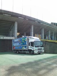 Toyama3