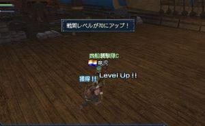 Kaiji70_2