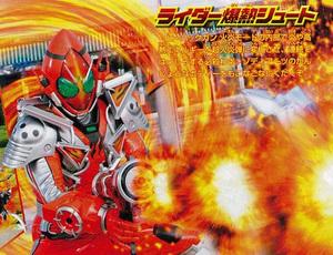 12_rider