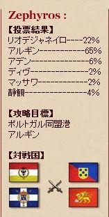 Daikaisen_2